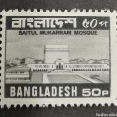 Sellos: BANGLADESH, MEZQUITA MNH**(FOTOGRAFÍA REAL). Lote 225160275