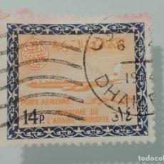 Sellos: LOTE DE 4 SELLOS USADOS DE ARABIA SAUDI DE 1966- CORREO AEREO - YVERT PA44- VALOR 14 PIASTRAS. Lote 225188940