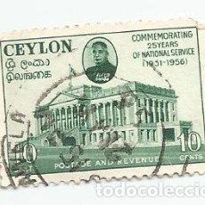Sellos: SELLO USADO DE CEILÁN DE 1956- YVERT 304- VALOR 10 CTS- 25 AÑOS PRIMER MINISTRO JOHN KOTELAWALA. Lote 226627015