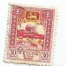 Sellos: SELLO USADO DE CEILÁN DE 1950- YVERT 283- VALOR 30 CTS- SIGIRIYA ROCA DEL LEON. Lote 226638760