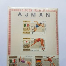 Sellos: AJMAN, ROME 60, TOKIO 64, MEXICO 68 MUNICH 72, 4 STMAPS. Lote 226696035
