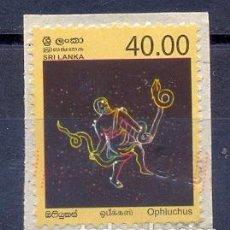Sellos: SRI LANKA - 1993- USADOS. Lote 227085410