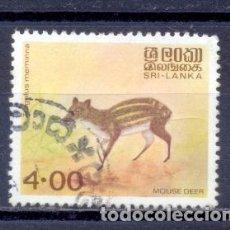 Sellos: SRI LANKA - 1993- USADOS. Lote 227085565