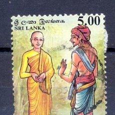Sellos: SRI LANKA - 1996- USADOS. Lote 227086350