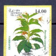 Sellos: SRI LANKA - 1997- USADOS. Lote 227086590