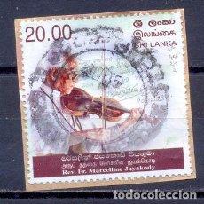 Sellos: SRI LANKA - 2005- USADOS. Lote 227088780