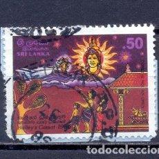 Sellos: SRI LANKA - 1986- USADOS. Lote 227089345
