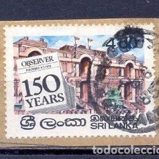 Sellos: SRI LANKA - 1984- USADOS. Lote 227090215