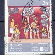 Sellos: SRI LANKA -1973- USADO. Lote 227091195