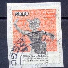 Sellos: SRI LANKA -2000- USADO. Lote 227091825