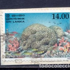 Sellos: SRI LANKA -2000- USADO. Lote 227091945