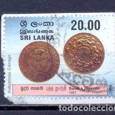 Sellos: SRI LANKA -2001- USADO. Lote 227092650