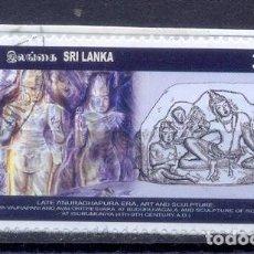 Sellos: SRI LANKA -2008- USADO. Lote 227093095