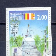 Sellos: SRI LANKA - USADO. Lote 227096806