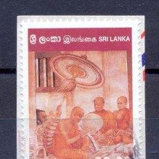 Sellos: SRI LANKA - USADO. Lote 227096855