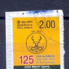 Sellos: SRI LANKA - USADO. Lote 227097065