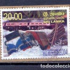 Sellos: SRI LANKA -2004- USADO. Lote 227097495