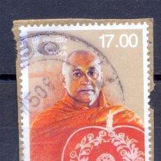 Sellos: SRI LANKA -2006- USADO. Lote 227097860
