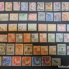 Sellos: INDIAS HOLANDESAS-50 SELLOS ANTIGUOS Y DIFERENTES. Lote 227990135