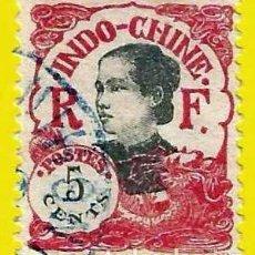 Sellos: INDOCHINA. 1922. JOVEN ANNAMITA. Lote 228086575
