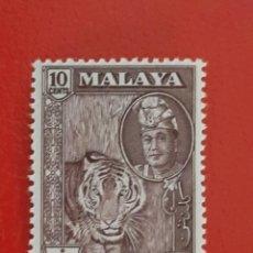 Sellos: SELLO MALAYA NUEVO CON GOMA. Lote 228131200