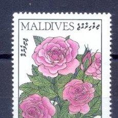 Sellos: MALDIVAS, FLORES. Lote 228139105
