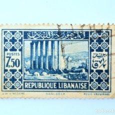 Sellos: SELLO POSTAL LIBANO 1930, 7,50 PIASTRA, BAALBEK TEMPLO DEL SOL, USADO. Lote 233850390