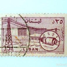 Sellos: SELLO POSTAL LIBANO 1957, 35 PIASTRA, PLANTA DE ENERGÍA , CHAMOUN, USADO. Lote 233852505