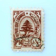 Sellos: SELLO POSTAL LIBANO 1947, 0,50 PIASTRA, CEDRO DEL LÍBANO, USADO. Lote 233854815