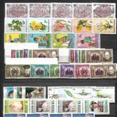 Sellos: PEQUEÑA COLECION DE SERIES NUEVAS PERFECTAS DE COLONIA INGLESA ISLAS MALDIVAS DENTADAS Y SIN DENTAR. Lote 234050350