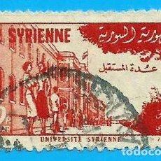 Francobolli: SIRIA. 1954. UNIVERSIDAD DE DAMASCO. Lote 234857890