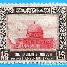 Francobolli: JORDANIA. 1955. MEZQUITA AL AQSA. JERUSALEN. Lote 235015916