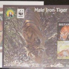 Sellos: O) 2010 BHUTAN, ORIGINAL PRUEBA, WWF - DEPARTAMENTO DE BOSQUE - TORO, AÑO DE TIGRE LUNAR DE HIERRO M. Lote 235166970