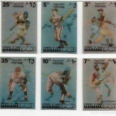 Sellos: MANAMA / DEPENDENCIA DE AJMAN - JUGADORES DE BASEBALL - SERIE 3D - 6 SELLOS ADHESIVOS - AÑO 1972. Lote 235273170