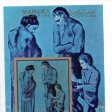 Sellos: MANAMA / DEPENDENCIA DE AJMAN - PINTURAS DE PABLO PICASSO / EPOCA AZUL - AÑO 1972 1 HB USADO A FAVOR. Lote 235273510