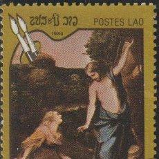 Sellos: LAOS 1984 SCOTT 574 SELLO * ARTE PINTURA CORREGGIO NOLI ME TANGERE (C. 1525) MICHEL 763 YVERT 581. Lote 235476715