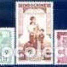 Sellos: SELLOS NUEVOS CON LIGERAS MARCAS DE CHARNELAS DE INDOCHINA FRANCESA,PA 20/ 22. Lote 235491485