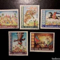 Selos: RAS AL KHAIMA YVERT SERIE A-1 SERIE COMPLETA USADA 1967. CUENTOS ÁRABES. PEDIDO MÍNIMO 3 €. Lote 235822620