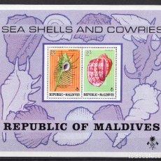 Sellos: MALDIVAS, 1975, SOUVENIR-SHEET , MICHEL BL261 FDC. Lote 236094715