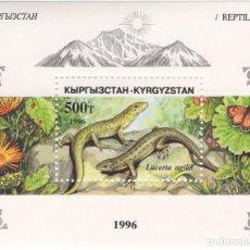 Sellos: KYRGYZSTAN / KIRGUISTAN - REPTILES / LAGARTO DE LAS ARENAS - AÑO 1996 - 1 HB NUEVA Y PERFECTA. Lote 236514815