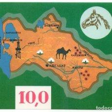 Sellos: TURKMENISTAN - HISTORIA Y CULTURA / MAPA NACIONAL - AÑO 1992 - 1 HB NUEVA Y PERFECTA. Lote 236542270