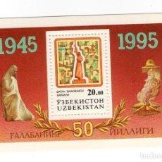 Sellos: UZKBEKISTAN - 50 ANIVERSARIO DEL FINAL DE LA SEGUNDA GUERRA MUNDIAL - AÑO 1995 - 1 HB NUEVA PERFECTA. Lote 236547105