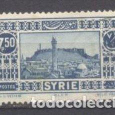 Sellos: SELLO DE SYRIA. Lote 236549645