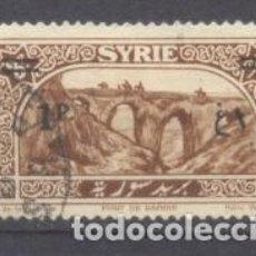 Sellos: SELLO DE SYRIA, SOBRECAEGADO. Lote 236549885