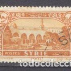 Sellos: SELLO DE SYRIA, 1930. Lote 236550160