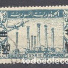 Sellos: SELLO DE SYRIA,. Lote 236552580