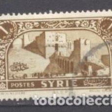 Sellos: SELLO DE SYRIA,. Lote 236552650