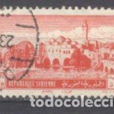 Sellos: SELLO DE SYRIA,. Lote 236552745