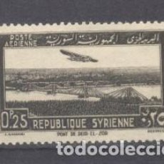 Sellos: SELLO DE SYRIA,. Lote 236552830
