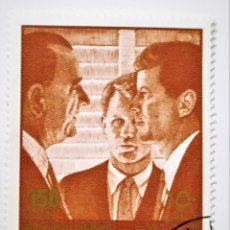 Sellos: SELLO DEL DESAPARECIDO SULTANATO DE MAHRA 150 FILS- 1967 - KENNEDY - USADO SIN SEÑAL DE FIJASELLOS. Lote 236552930